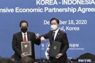 indonesia, south korea sign cepa in  seoul.jpeg