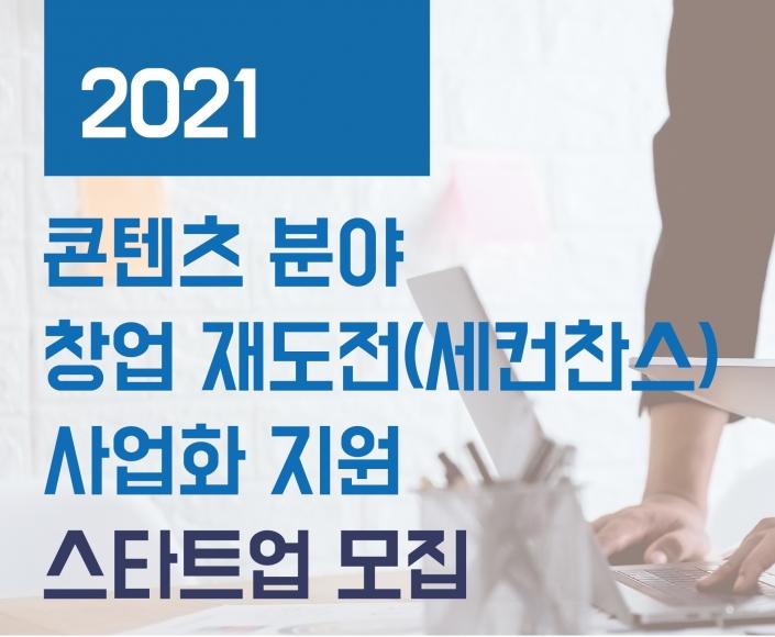 최종_포스터2-705x580.jpg